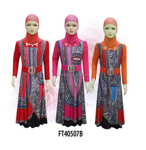 Want to buy the Muslim women's clothing wholesale children's wear