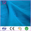 Smooth and see through Nylon/spandex sheer stretch fabric for uniforms and costumes