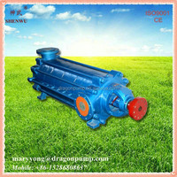 horizontal multistage centrifugal pumps price