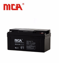 Hot sale high quality 12V 70ah deep cycle agm sealed lead acid battery