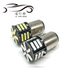S25 P21/5W 1157 bay15d 21 SMD 7020 LED 7014 P21W PY21W 1156 ba15s adapter car flashing led brake light