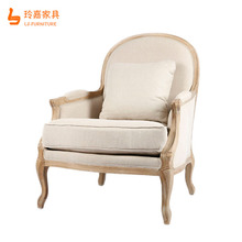 High back home furniture single seat comfortable fabric wood french sofa