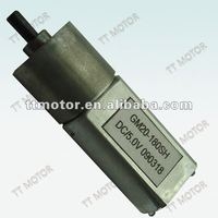 20mm dc gear motor with encoder of 1 rpm dc motor