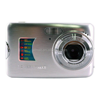 winait's sales promotion digital camera DC-500FE