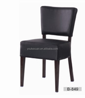 Youkexuan restaurant chairs china HC-90131