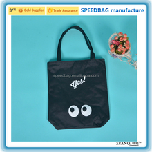 Wholesale / Custom Cute Owl Canvas Women Tote Shoulder Bag Travel Shopping Beach Girls School Bag in stock