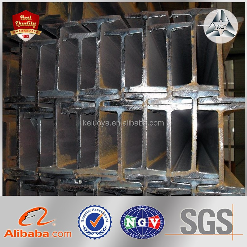 Steel Structure Building Low Price of I Profile Price of I Type Profile for Wholesales I Beam