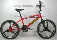 "20"" Freestyle Bike. 20inch bmx bike"