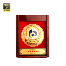 Dubai luxurious souvenir wooden plaque with gift box