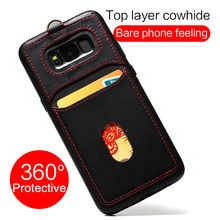 360 Degree cover full Protect factory wholesale genuine leather retro for Samsung Galaxy S8 case S8 plus 360 Soft tpu case
