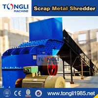 Reasonable Price Scrap Metal Crushers For Sale