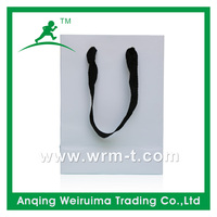 Recyclable white kraft paper bag with rope handle for shopping, promotion, gift, party