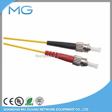 FTTH 2017 network test free sample made in china alibaba wholesale best price indoor SC-ST SM SX yellow optic fiber patch cord