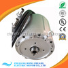 High grade wholesale motor power generation equipment direct drive electric car motor
