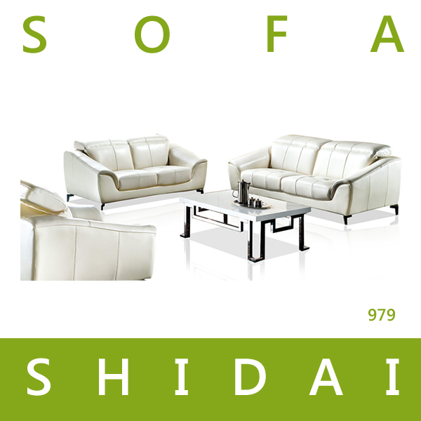 modern new trend sofa /modern high end white leather sofa / fancy leather sofas 979