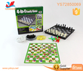 4 in 1 Magnetic Checkers/Snake Chess/Flying Chess and International Chess Game