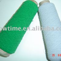 Dyed Polyester Nylon Rubber Covering Elastic