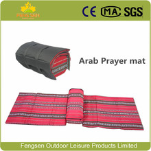 2017 new design whoiasale Arab floor sofa prayer mat portable arab floor chair