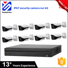 Face detection 4M bullet hd security camera system p2p ip camera 8ch nvr set