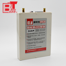 Wholesale Price Custom Made Lithium Ion Battery 12v 160ah 200ah