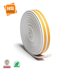 Manufacturer selling D type wooden door seal strip with adhesive tape