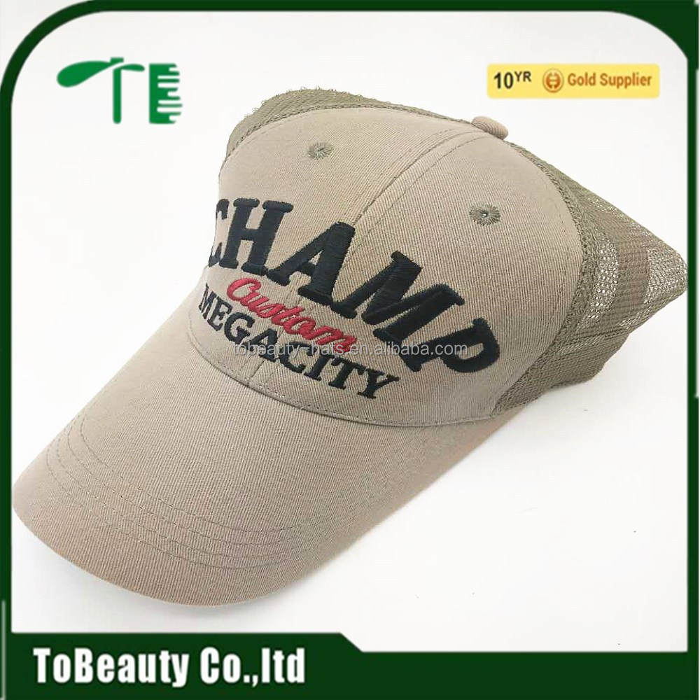 Promotional High Quality New Fashion Custom 6 Panel baseball cap and hat