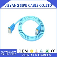 High speed sipu 1.5m db9 to vga cable