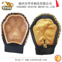 New Design High Quality Rubber Pet Grooming Massage Glove For Remove Hair And Bathing