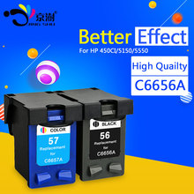 compatible ink cartridge for for HP 56/57(6656/6657) for HP Deskjet 450 5150 5550 5650 5850 9650 9670 9680 Color inkjet printers