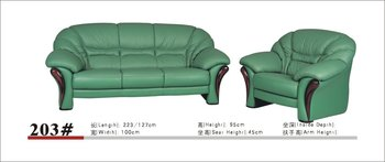 Sofa, Recliner, PU, PVC, Non-woven, Upholstery Fabric, Webbing