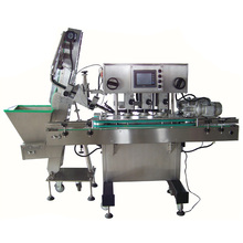 GX-200 Hot sale Minhua capper machine,screw capping machine