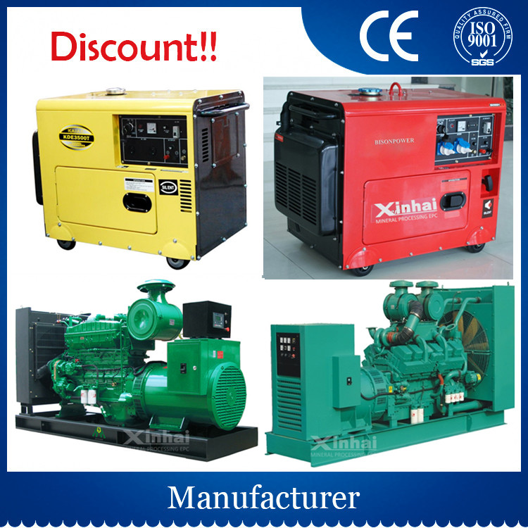 China good suppliers portable small water cooled 3 mw diesel generator , 3 mw diesel generator for sale