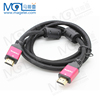 /product-detail/1-8m-hdmi-cable-v1-3-av-hd-3d-male-to-male-1080p-hdmi-cable-for-ps3-xbox-hdtv-60675648330.html
