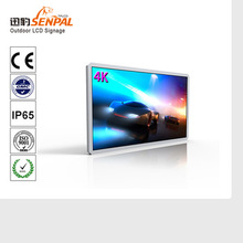 High brightness televisions wholesale lcd monitor,android wifi modem lcd tv with x video 4K LED TV