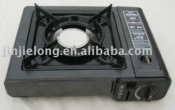 Infrared-Ray portable gas stove-BDZ-168