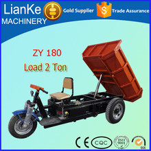 quality protection cargo tricycle for sale, cheap three wheel tricycle with carriage for sale
