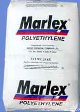 HDPE - High Density Polyethylene Resin Marlex HHM TR 144