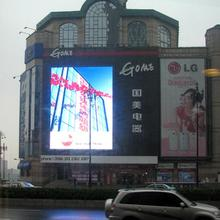 smd or dip P8 Outdoor LED Display billboard