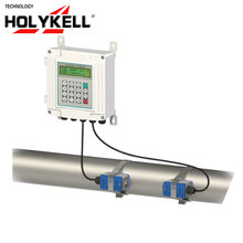 China supplier lcd displayer digital water flow meter and ultrasonic flow meter price