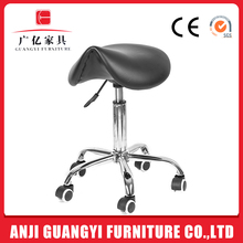 GB-608 Novel design beautiful saddle stool orange salon chair with chrome base
