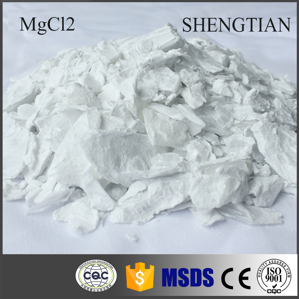 high quality raw material medical grade anhydrous magnesium chloride