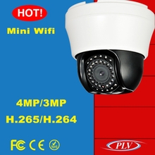new 1080 ip camera 3.0mp camera de surveillance ip wifi en direct