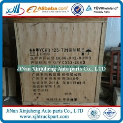 Good XCMG Loader Part Engine Assembly YC6B125-T21 F
