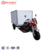 Carburator 250Cc Concrete Mixer Truck Control Cable Bajaj Taxi Three Wheeler Price, Electric Tricycle For Passenger Closed
