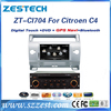 7 inch car gps music system for Citroen C4 car dvd player with car radio, GPS. BT, Radio, SWC, DTV, 3G, WIfi, ATV, DVR