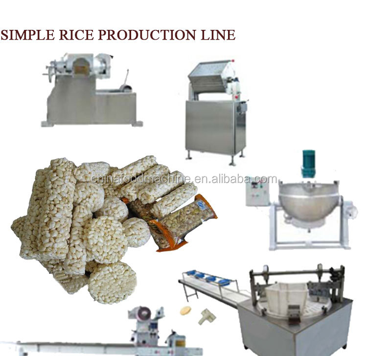 rice cake machine (5).jpg