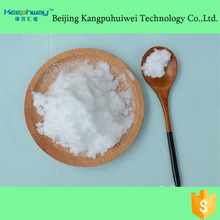 Chinese supplier provide Medical grade urea with good faith