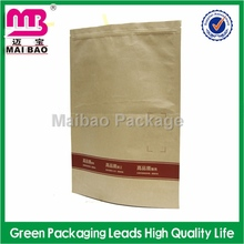 big discount this month fashion kraft paper bag for food