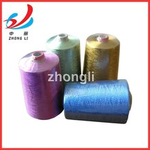 100% polyester royal embroidery thread <strong>120</strong>/2 150/2 300/2 colors sewing 5000 YDS