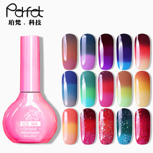 Fashional Changeable Mood Changing Nail Gel Polish Temperature Change Color Gel Polish